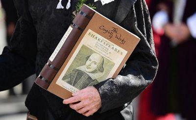 Шекспир: уроки для стратегов - «наука»