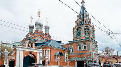 Шесть самых необычных «цветущих» домов москвы