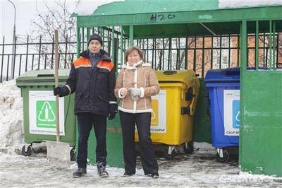 Система сбора вторсырья не даст москвичам скидку на вывоз мусора