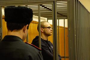Скинхеда максима марцинкевича (тесака) приговорили к 3,5 годам колонии