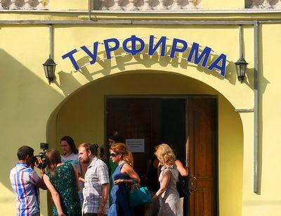 Следственный комитет задержал двух директоров турфирм в москве и санкт-петербурге