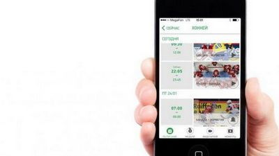 Смотри+: вся олимпиада – на экране смартфона или планшета без оплаты видеотрафика