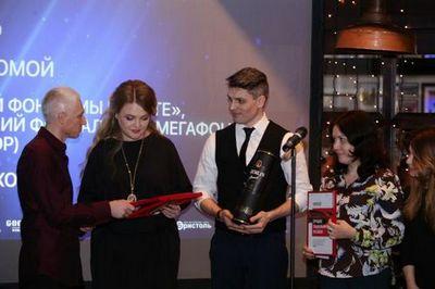 Социальный ролик уральского мегафона получил награду общероссийской премии портала sostav.ru