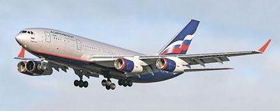 Создать министерство авиации российской федерации осуществить промышленный прорыв и спасти страну