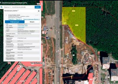 Span style=color:redскандал./span мэрия за 1,1 млн отдает под сруб лес напротив жк «александровский» в челябинске - «новости челябинска»