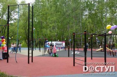 Спортсменам металлургического района подарили workout-парк - «новости челябинска»