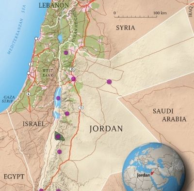 Сша— иордания: хроническое партнерство - «общество»