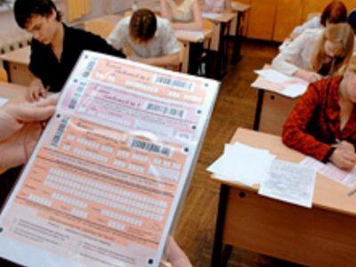 Стали известны результаты егэ по русскому языку