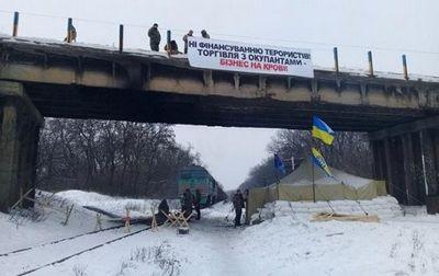 Ставка нашантаж: блокада лднр идвоемыслие киева - «общество»