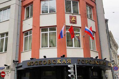 Столичные депутаты будут работать на общественных началах репортаж газеты.ru