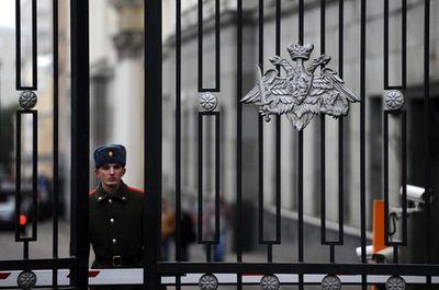Суд арестовал фигурантов дела оборонсервиса супругов екатерину сметанову и максима закутайло