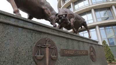 Суд приговорил националиста марцинкевича к десяти годам колонии строгого режима
