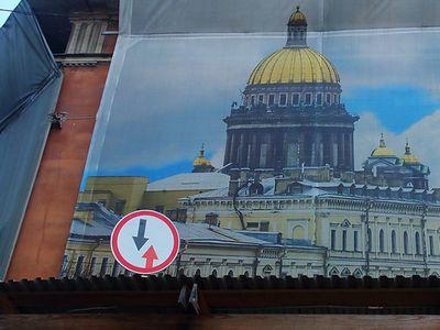 Судья по делу о передаче исаакиевского собора хочет прекратить процесс