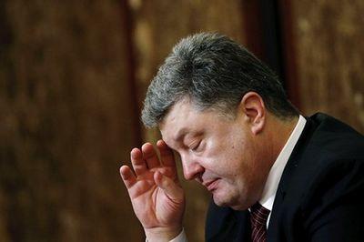 Существуетли риск утраты украиной закарпатья? - «общество»