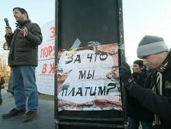 Тариф ограниченный: россияне смогут платить за жкх по индивидуальным расценкам - «общество»