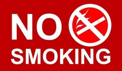 Теперь курить нельзя