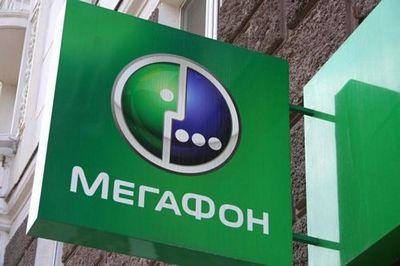Тюменские компании экономят время с помощью мобильных сервисов