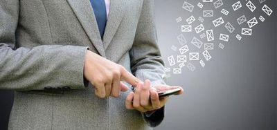 Точно в цель: бизнес тюмени теперь фильтрует sms-сообщения