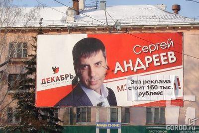 Тольятти бои местного значения