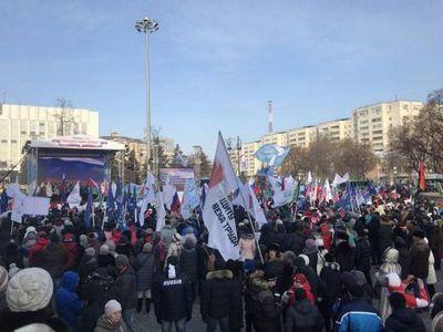 """Тысячи тюменцев вышли на патриотический митинг """"россия в моем сердце"""""""