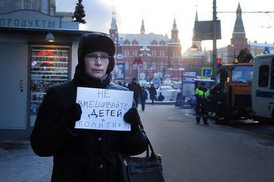 У московских школьников выявляют наличие второго гражданства
