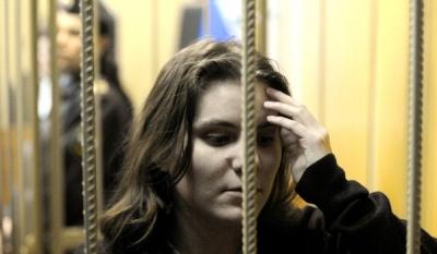 Участница pussy riot обратилась в суд
