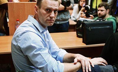 Уголовное дело против алексея навального может быть политическим