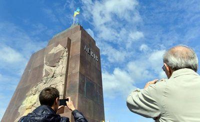 Украина исправляет названия - «наука»