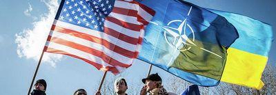 Украина окончательно отдастся сша в день независимости - «общество»