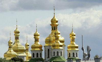 Украинские корни московской культуры - «наука»