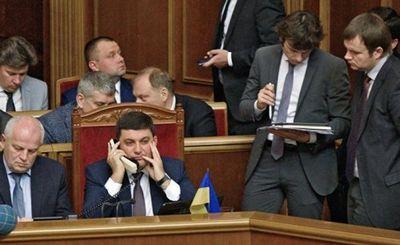 Украинские министры официально зарабатывают примерно 5 тысяч крон в месяц. откуда у них 50 миллионов наличными? - «наука»