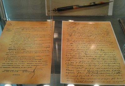 Уникальные архивные документы о деятельности абылай хана представлены в астане