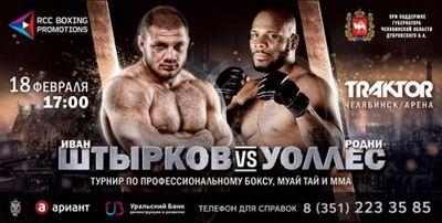 Уральскому бойцу ивану штыркову заменили соперника для гала-турнира в челябинске - «новости челябинска»