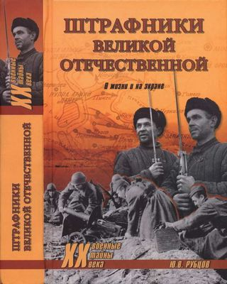 В.а. данилов: у нас даже вопроса не возникало, почему мы воюем