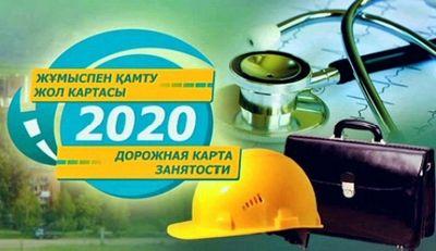 В актобе готовы трудоустроить всех, кто ищет работу