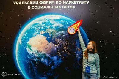 В челябинске подвели итоги уральского форума по маркетингу в соцсетях smм