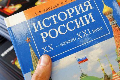 В едином учебнике истории может появиться глава о российских предпринимателях
