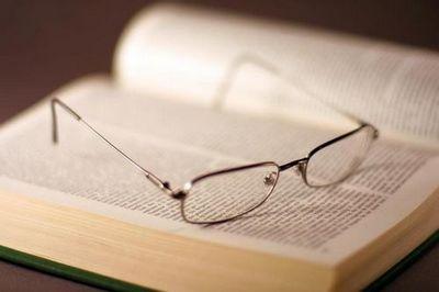 В ханты-мансийске назвали имена лауреатов литературной премии югра