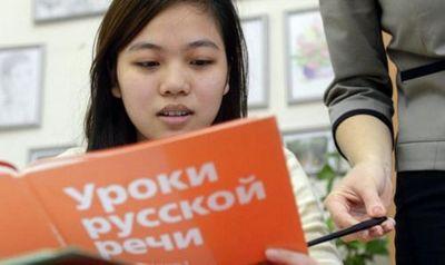 В югорских вузах аншлаг — мигранты демонстрируют знания в русском языке и законодательстве рф