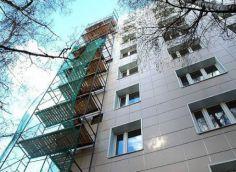 В югре конкурсы по выбору подрядчиков для капремонта домов будут транслироваться в онлайн-режиме