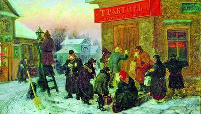В каких заведениях любили выпить москвичи в разные века