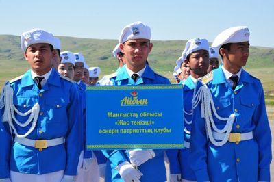 В карагандинской области стартовал республиканский сбор молодежи «айбын»
