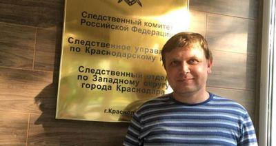 В краснодаре завели первое в россии уголовное дело за оскорбление атеистов