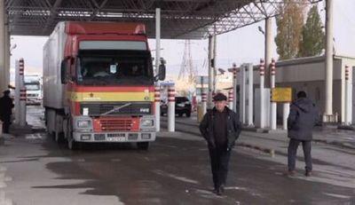 В кыргызстане вводится новая система отчётности для товаров, ввозимых из стран еаэс