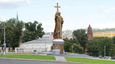 В минкультуры рассказали об установке памятника князю владимиру