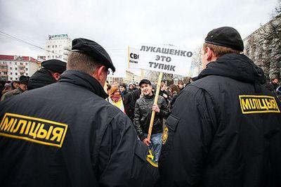 В минске вынесен окончательный приговор «парню с бензопилой»