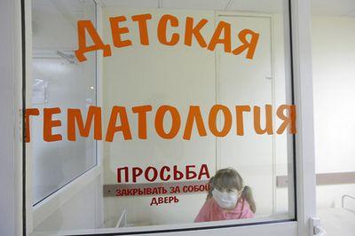 В москве начался второй этап реорганизации городского здравоохранения