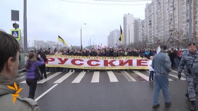 В москве националисты провели русский марш
