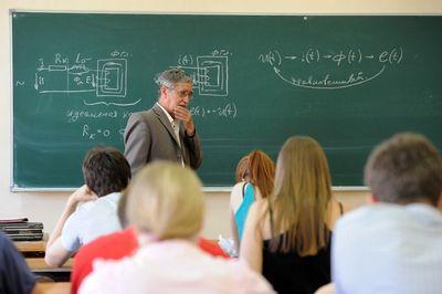 В москве выбирают университеты, которые получат господдержку на реализацию программ по повышению конкурентоспособности в мире