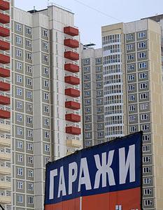 В москве завершается суд над мошенниками, продававшими квартиры в несуществующих домах